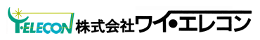 株式会社ワイ・エレコン